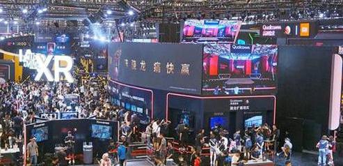 「热血传奇官网」高通在ChinaJoy演示5G云游戏