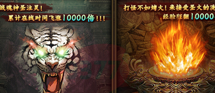「热血传奇」玛雅神殿与快速升级攻略