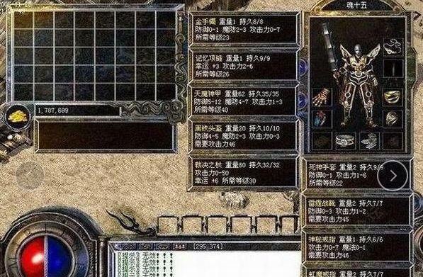 魔龙教主做为合击传奇sf游戏里的最高级别的三大boos之一