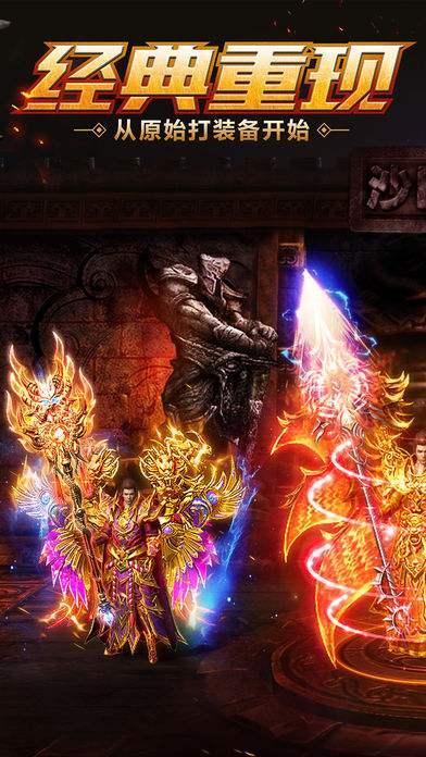 千魔斩新武器中的道士职业岗位,除了要营造游戏角色