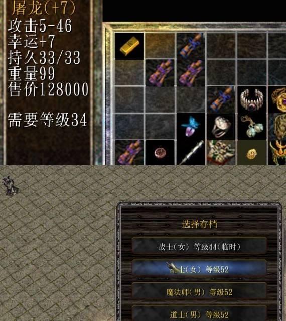 热血传奇sf游戏里面玛法大陆的武器偃月刀属性介绍