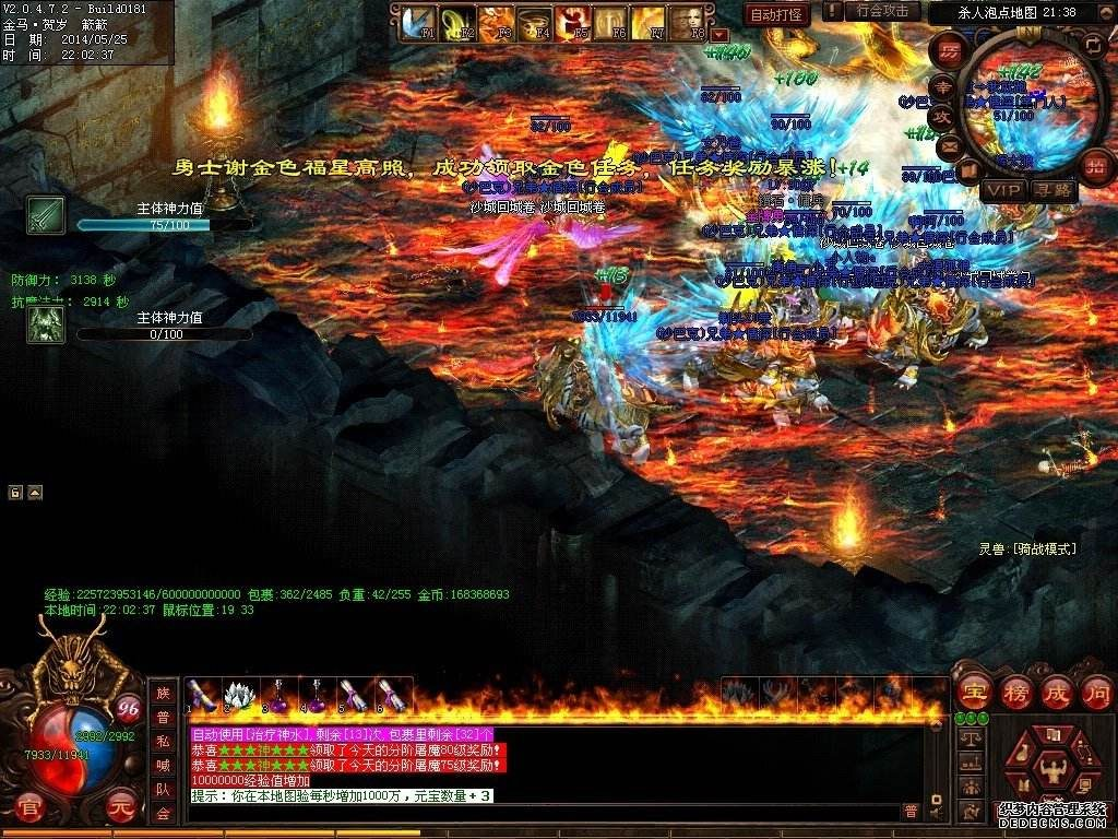 英雄合击传奇sf游戏玩家也能建立自己的传奇世界