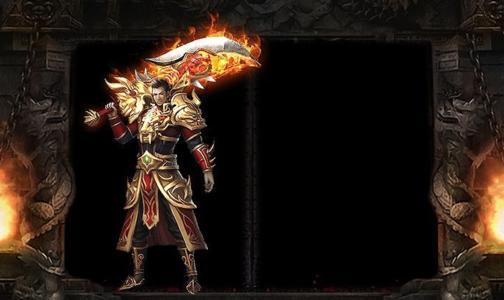 185火龙暗黑里的顶级武器是哪件?