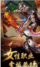 传奇私服游戏每天主题活动盟主之刃的具体玩法介绍