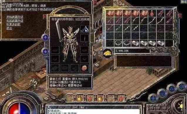热血传奇:180星辰合击魔龙之城冲关方法攻略大全